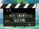 Дева Мария смотрит за вами / Maria-sama ga Miteru - OVA 12 серия [Tinda]