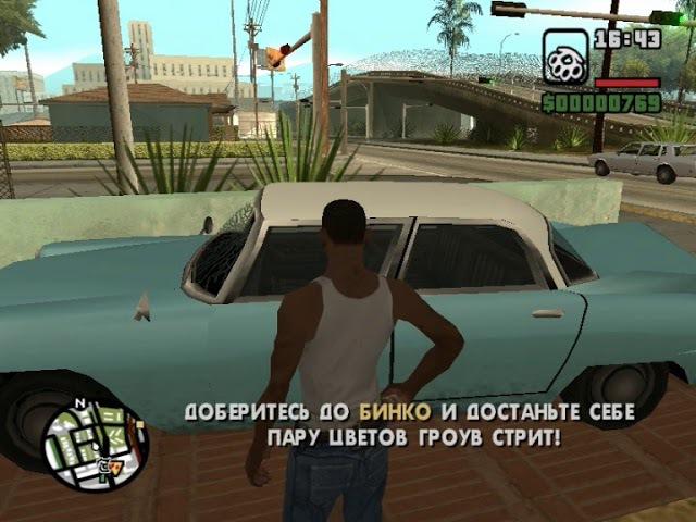 GTA: San Andreas - Walkthorugh. Mission 6 - Девятки и АК (3,21% Complete)