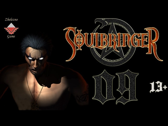 Soulbringer Walkthrough - Эпизод 09 - Из жизни Каменных Чудовищ