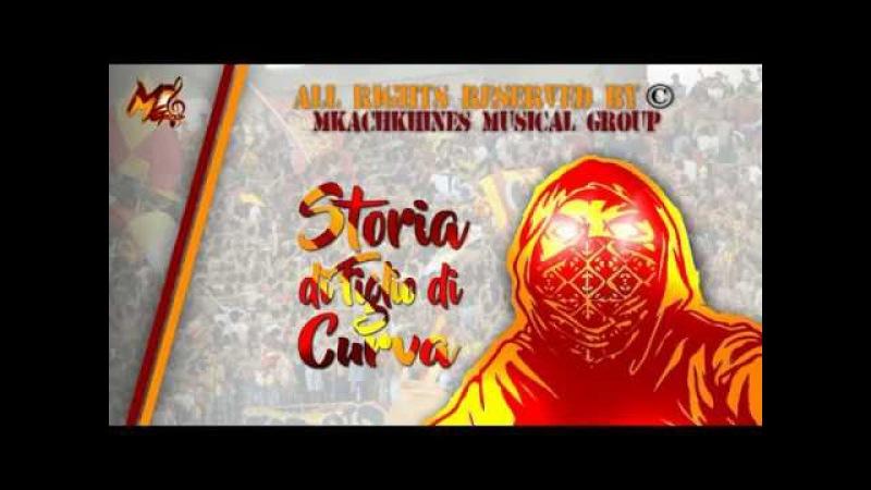2016 Mkachkhines Musical Group Storia Di Figlio Di Curva