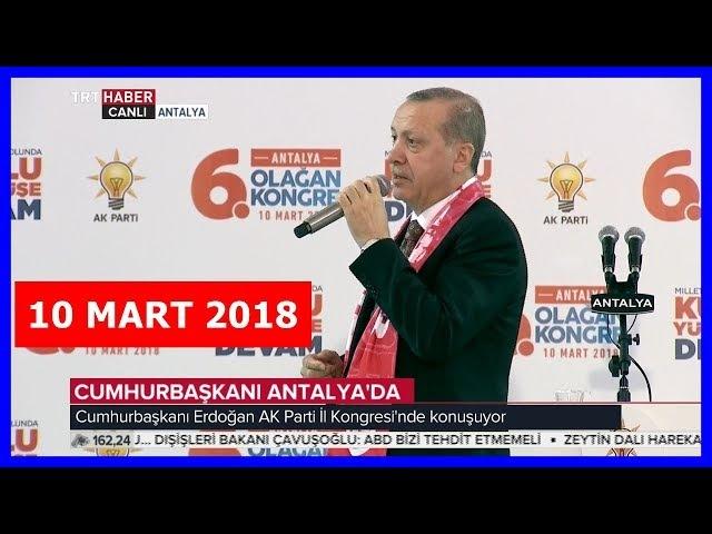 Cumhurbaşkanı Erdoğanın AK Parti Antalya 6. Olağan İl Kongresi Konuşması 10.3.2018