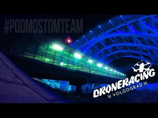 NEON STYLE   DRONERACING VLG