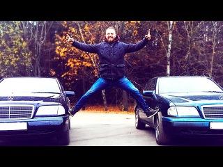 ПОСЛЕДНИЙ ЖИВОЙ Мерседес w202 c180 vs САМЫЙ ДЫРЯВЫЙ Mercedes w202 c230 kompressor/Autodogtestcars