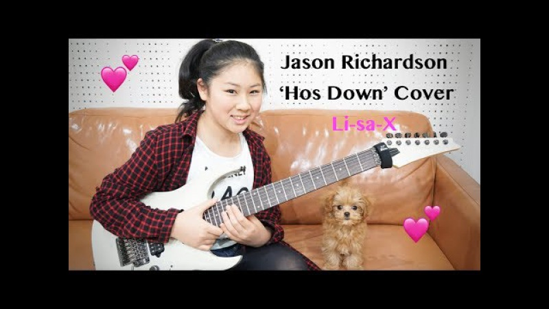 Jason Richardson - 'Hos Down' Cover by Li-sa-X
