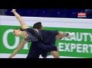 Lilah Fear Lewis Gibson FD 2017 European Championship