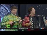 Ансамбль народной песни «Любо-Мило» на телеканале Russia Today