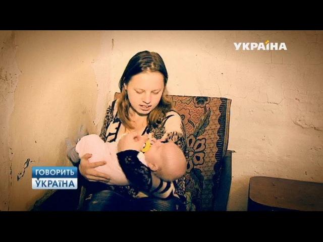Дядя, вы отец моего сына (полный выпуск)   Говорить Україна