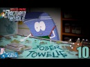 South Park: The Fractured But Whole - Полотенчик снова наркоманит! 10