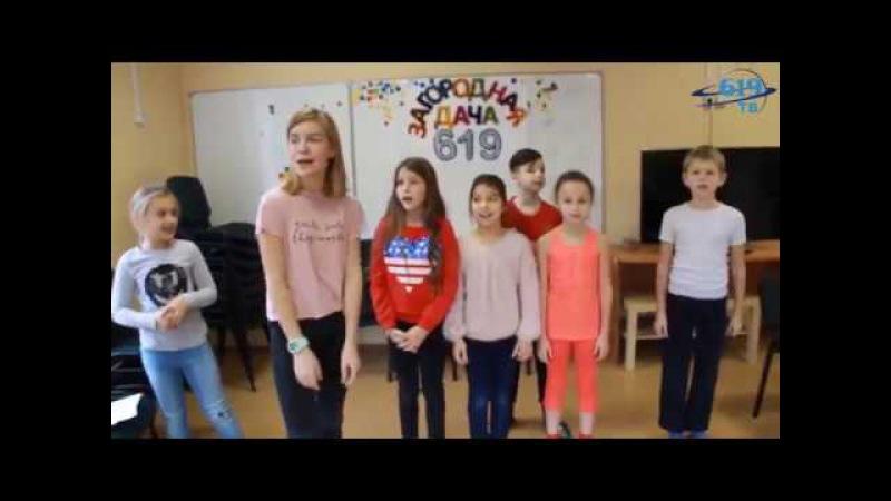 Школа №619 Телевыпуск 10 11 2017 Неделя наукиДачаСила искусства