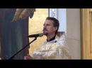 Проповедь прот. Георгия Урбановича в день памяти свт. Василия Великого (14.01.18)