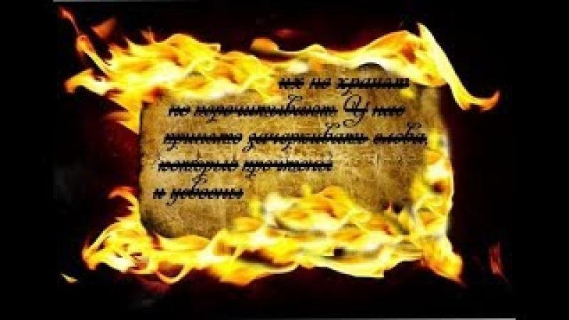 ВНИМАНИЕ БИБЛИЯ ИЗМЕНЯЕТСЯ / ЦЕРН .... меняет участки ПРОШЛОГО / ССЫЛКИ внизу