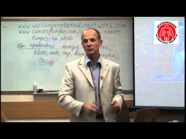 Огулов о желчном пузыре Новые лекции
