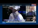 Новости на «Россия 24» • Темные лошадки сборной по фехтованию завоевали золотые медали чемпионата мира