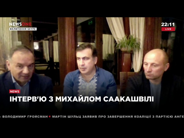 Эксклюзив. Саакашвили: все продажные судьи будут сидеть в тюрьме 24.09.17