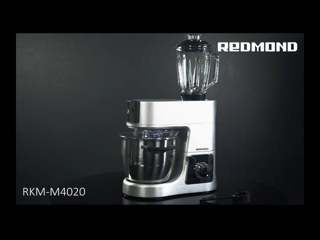 Обзор кухонной машины REDMOND RKM-M4020 - помощник 5 в 1