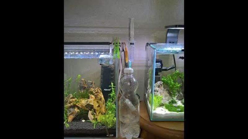 Нано СО2 для аквариума от Ю.В.