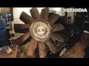 BMW E39 - замена термомуфты/вискомуфты вентилятора охлаждения!