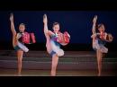 Северная Корея Танцевальные ритмы республики