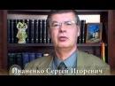 Кто такие вайшнавы Интервью доктора наук С.И.Иваненко 2009