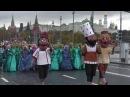 Парад-карнавал, посвященный XIX Всемирному фестивалю молодежи и студентов, прошел в Москве