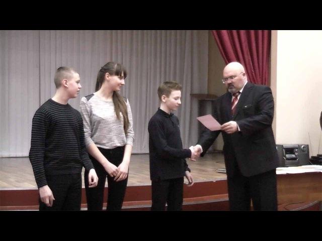 2016.04.12 Награждение учеников 5-8 классов
