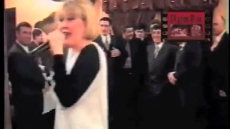 Успенская поет для Вора в законе Рудольф Сергеича Рудик Бакинский Убит 1999 г