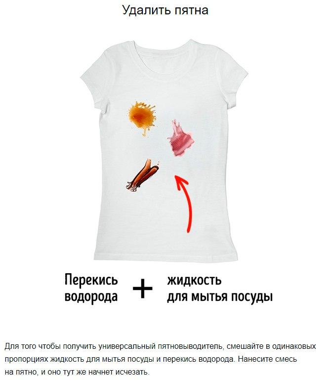 https://pp.userapi.com/c841321/v841321051/1192c/edx-OnW4has.jpg
