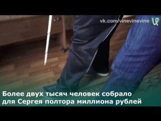 Слепому мужчине купили квартиру обычные люди