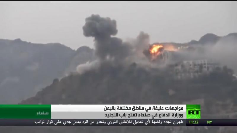 Йемен 13.01.18: объдинение военного арабского альянса хуситов.