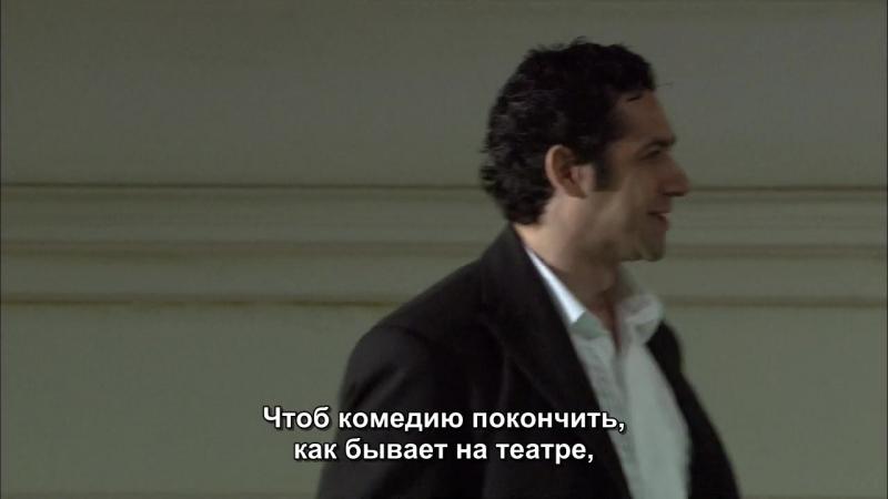 Mozart_Le_nozze_di_Figaro_Salzburger_Festspiele_2006_rus