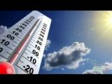 Яку погоду чекати харків'янам найближчим часом?