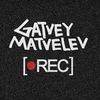 Гатвей Матвелёв
