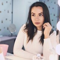 Полина Рыбакова
