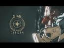 2º Test Star Citizen user.cfg