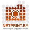 Netprint.by