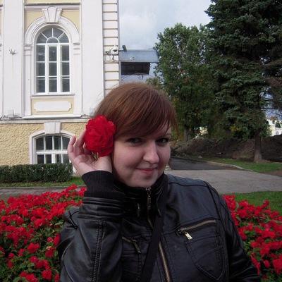 Natalia Rychkova