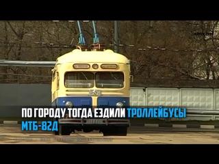 Автобусы и троллейбусы. Как развивался общественный транспорт в Минске