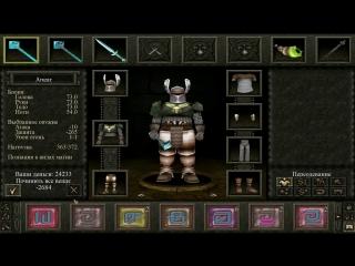#4 HG 3.6.17 mod Проклятые земли