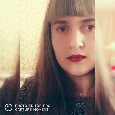 Мария Гурова