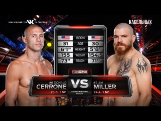 Fight Night Austin Free Fight  Donald Cerrone vs Jim Miller