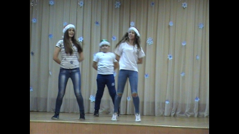 Хреновская СОШ №1 5А кл. Новогодний танец