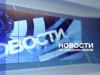 Главные новости Красноярска 13 декабря. «Новости. Седьмой канал»