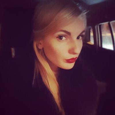 Svetlana Temchenko