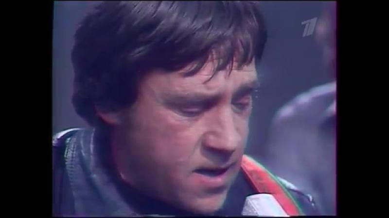 Владимир Высоцкий Охота на волков Франция 1977