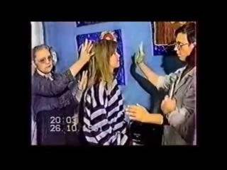 Девушки выдают под гипнозом страшные тайны мироздания
