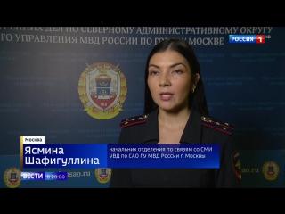 Прораб-аферист обманул десятки москвичей