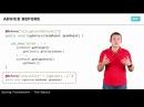 Простые аспекты 12 The Basics of Spring Framework