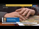 Новости на Россия 24 Леонтьев Сечин никогда не отказывался прийти на суд