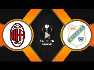 Милан 3:2 Риека | Лига Европы 2017/18 | Групповой этап | 2-й тур | Обзор матча