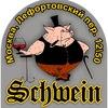 """SCHWEIN "" Кафе - клуб ""Швайн"""